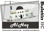 LOGO ALHAQ